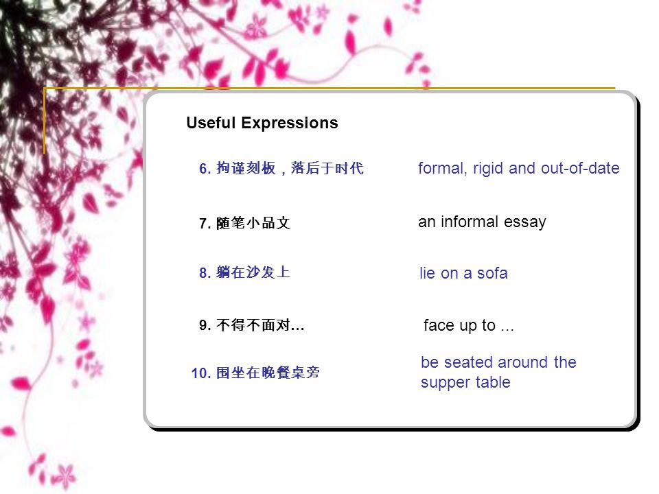 AR_1.Useful Expressions-2