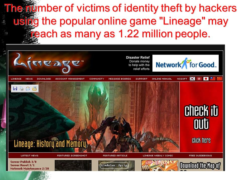 The number of victims of identity theft by hackers using the popular online game Lineage may reach as many as 1.22 million people.