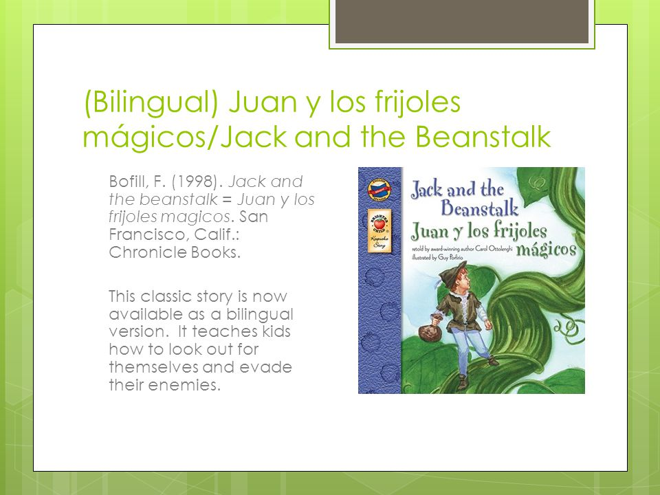(Bilingual) Juan y los frijoles mágicos/Jack and the Beanstalk