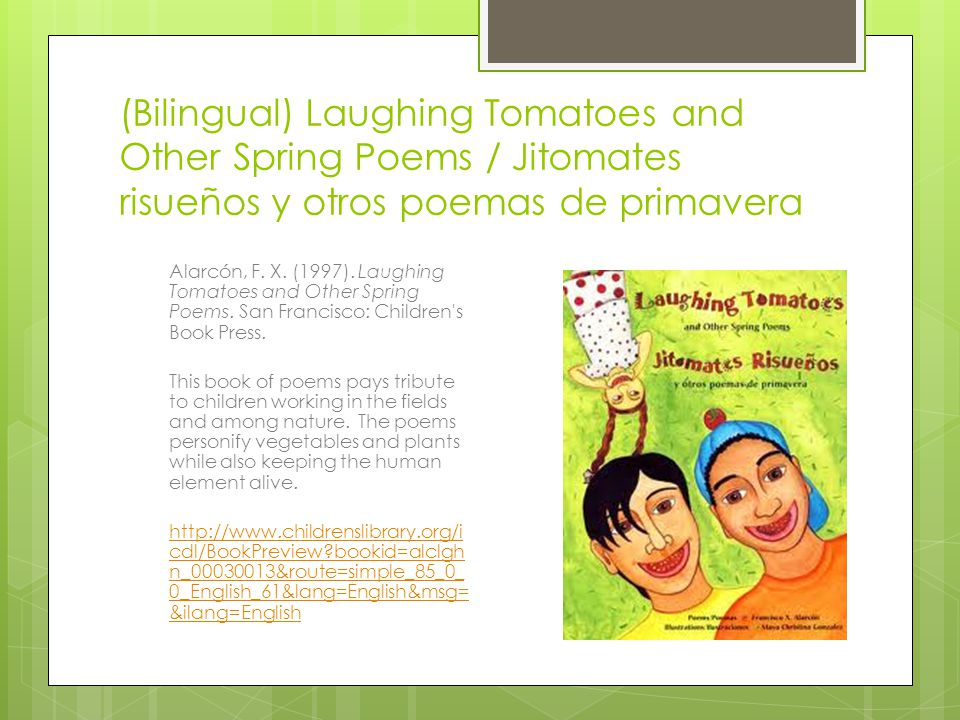 (Bilingual) Laughing Tomatoes and Other Spring Poems / Jitomates risueños y otros poemas de primavera