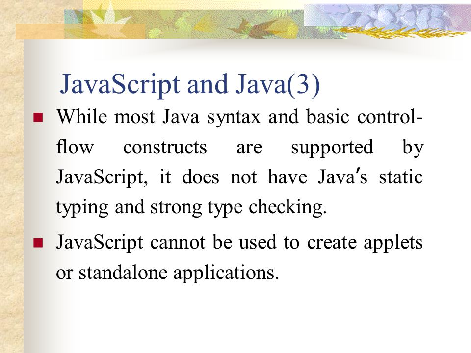 JavaScript and Java(3)