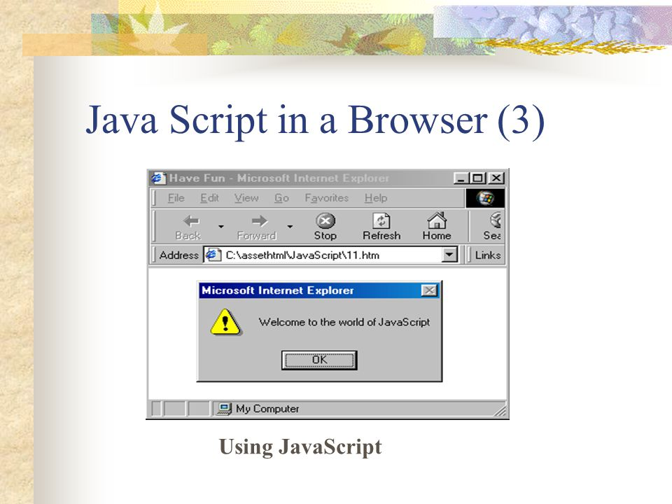 Java Script in a Browser (3)