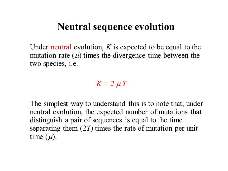 Neutral sequence evolution