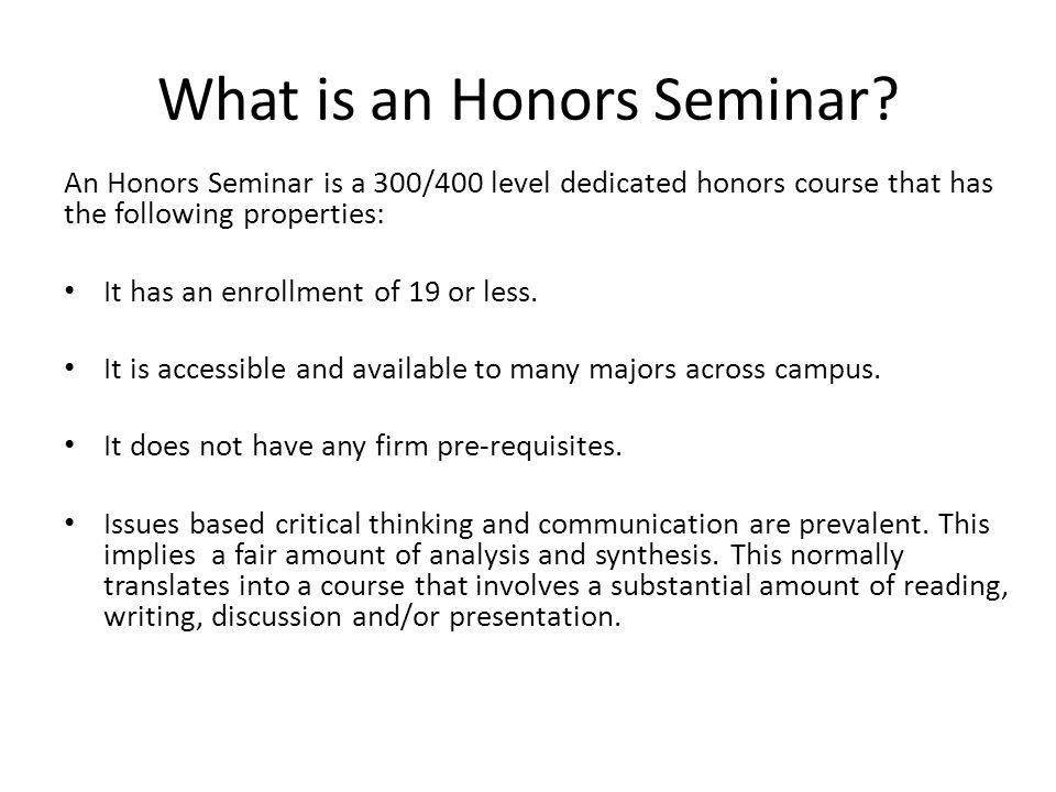 What is an Honors Seminar