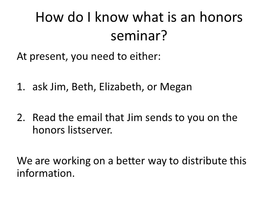 How do I know what is an honors seminar