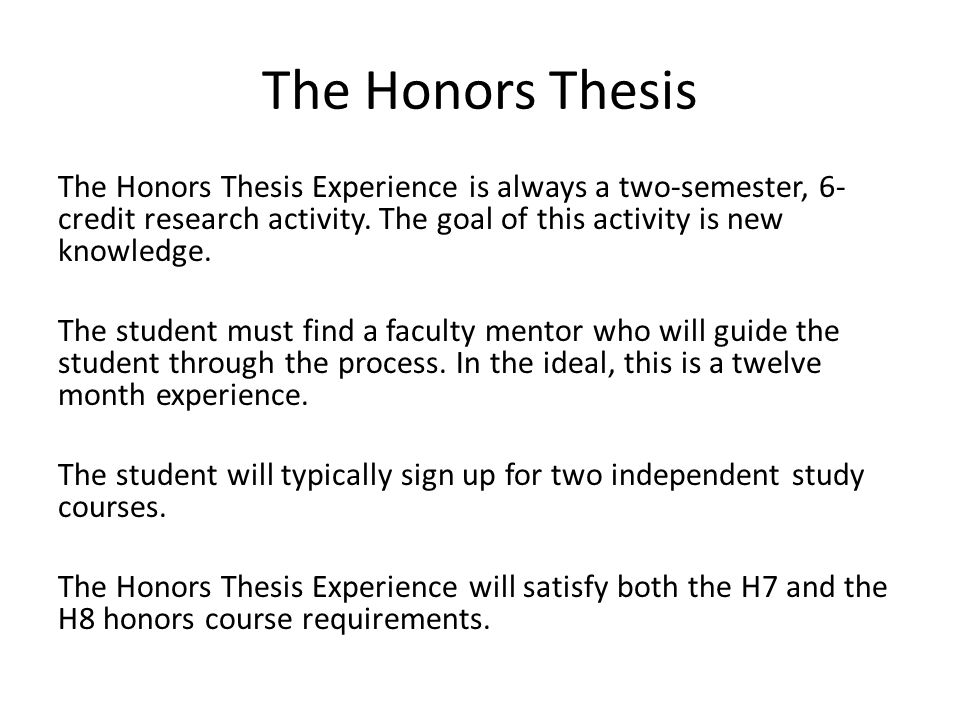 The Honors Thesis