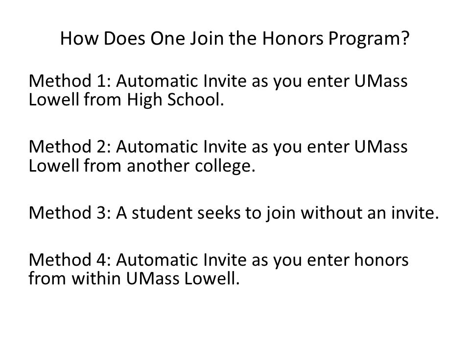 How Does One Join the Honors Program