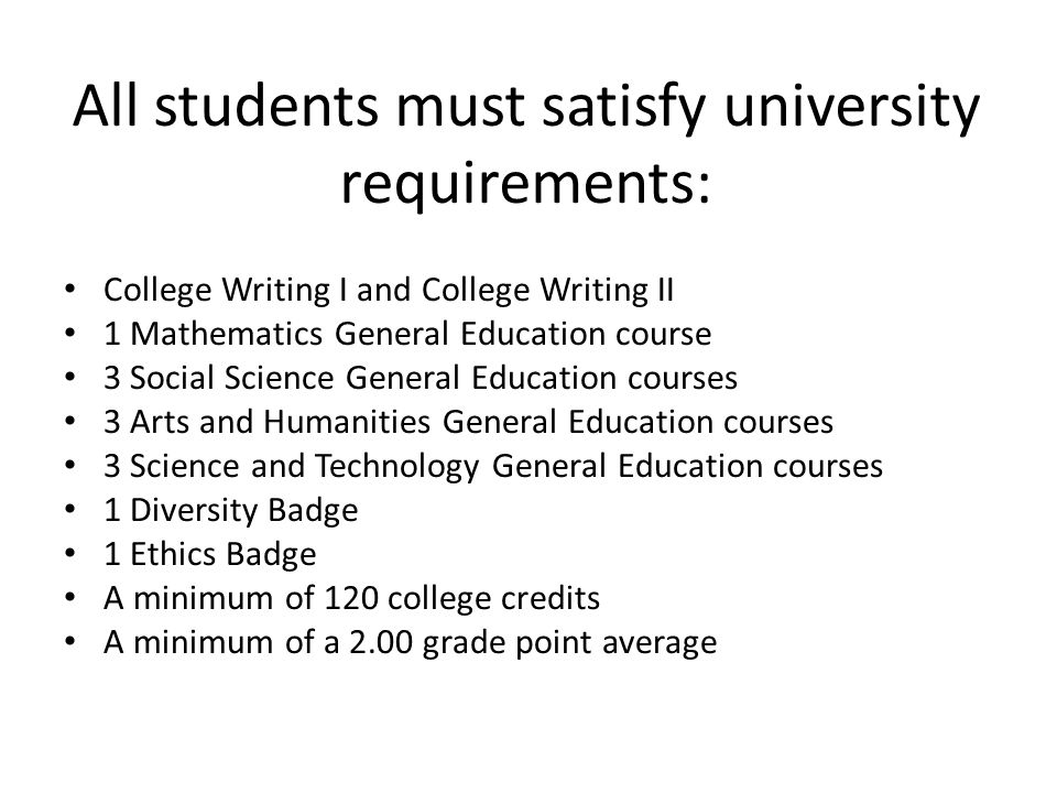 All students must satisfy university requirements: