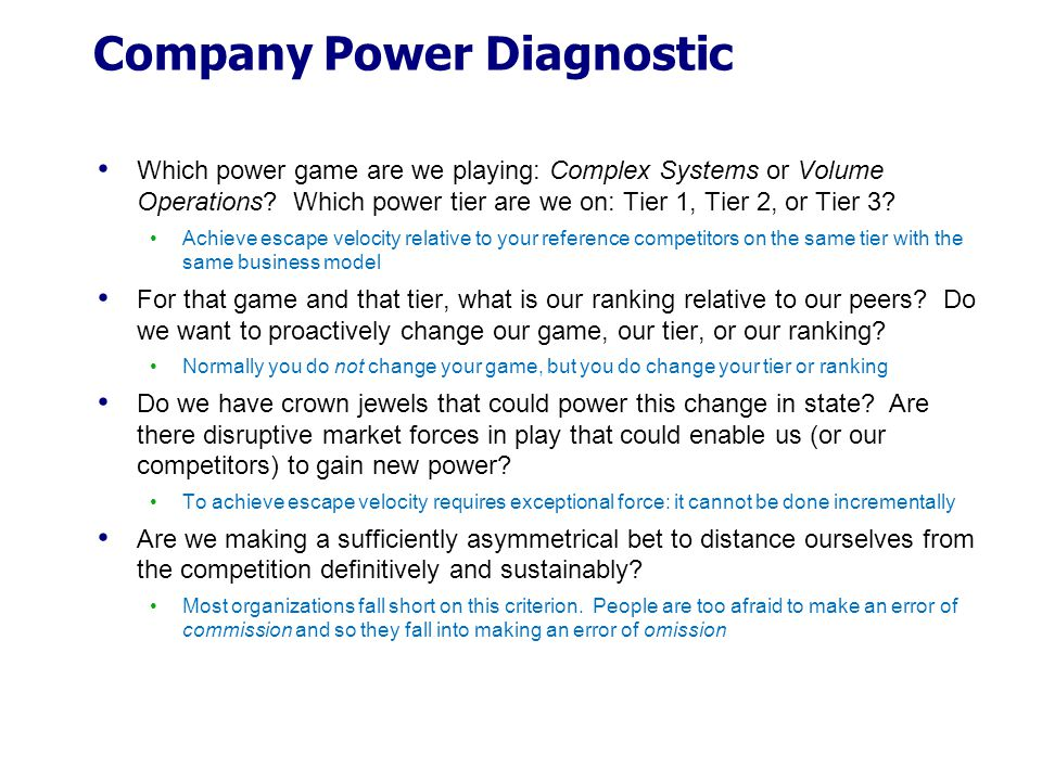 Company Power Diagnostic
