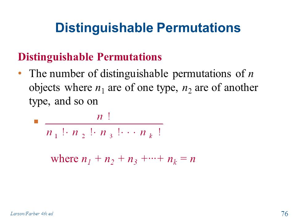 Distinguishable Permutations