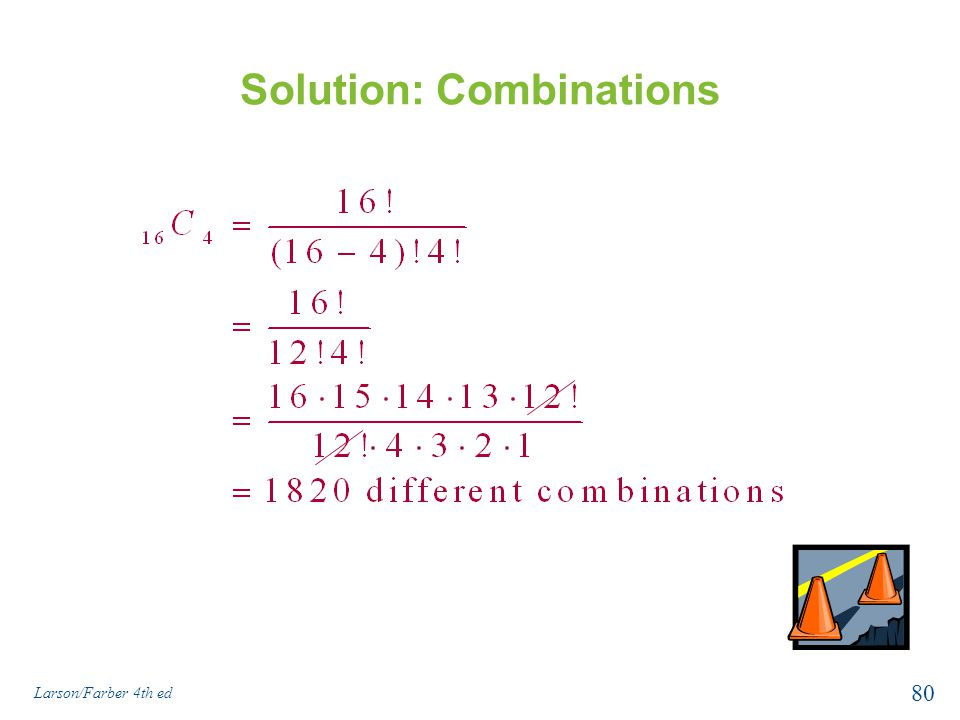 Solution: Combinations