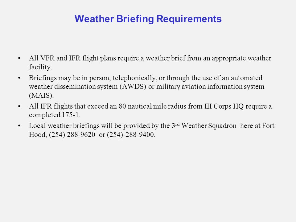 Weather Briefing Requirements