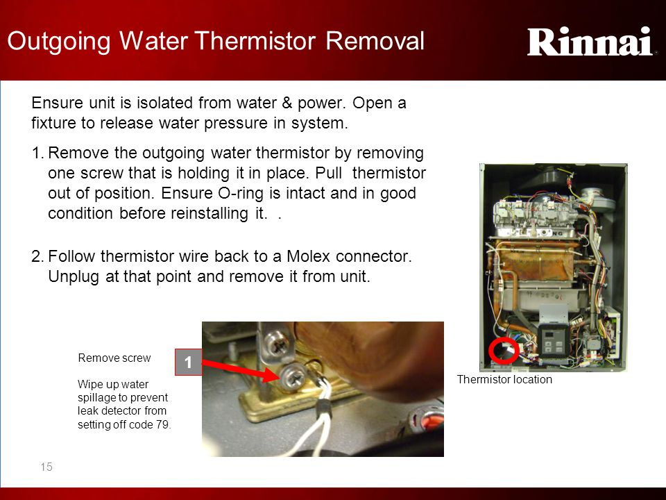 Outgoing Water Thermistor Removal
