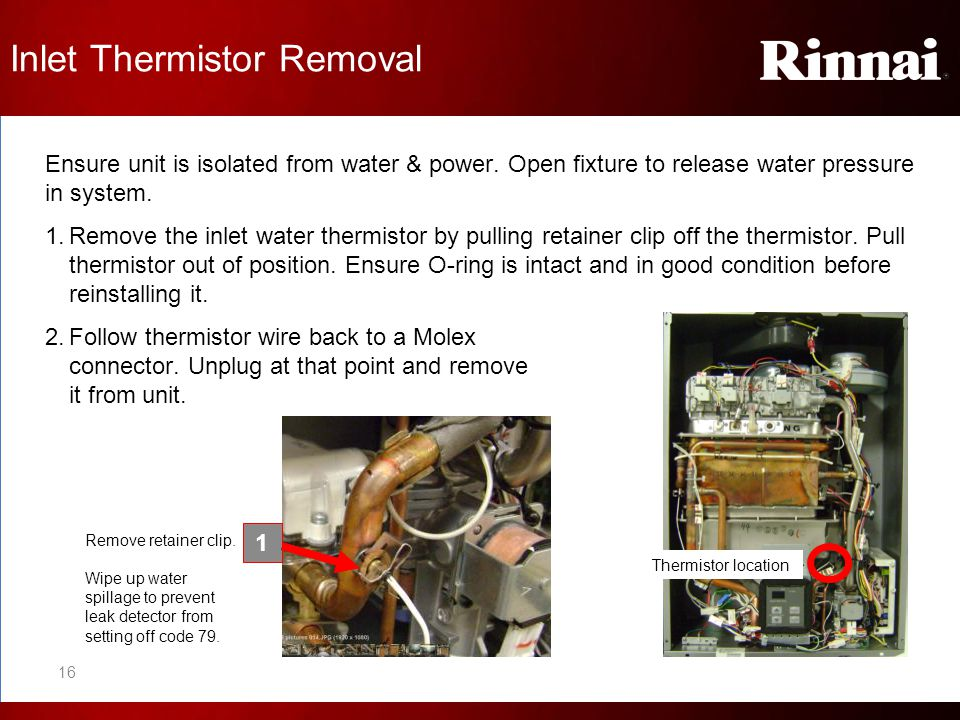 Inlet Thermistor Removal