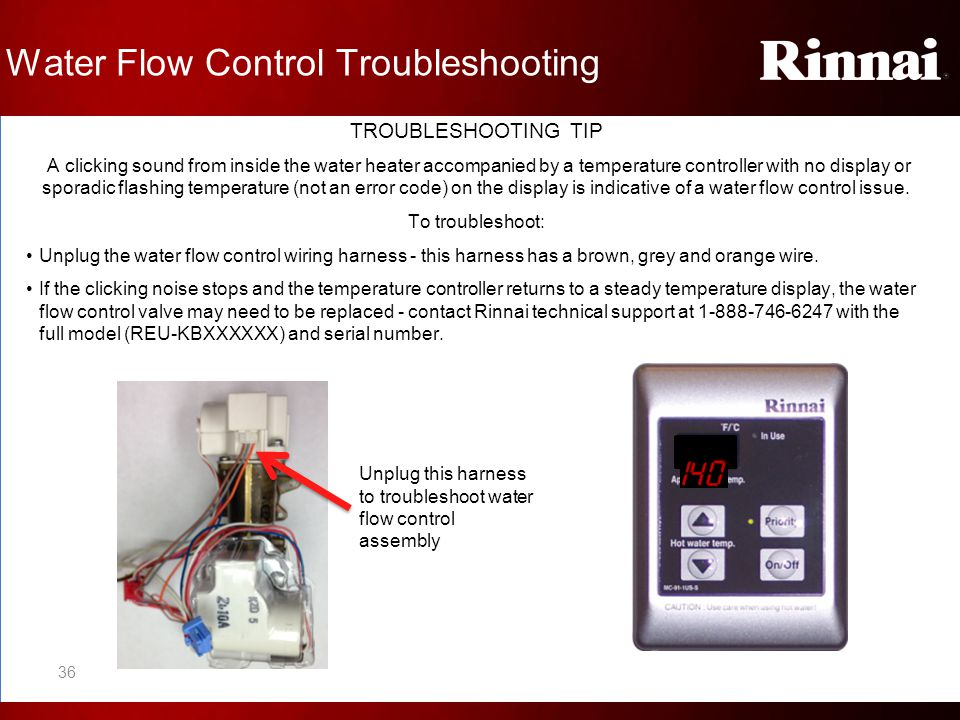 Water Flow Control Troubleshooting