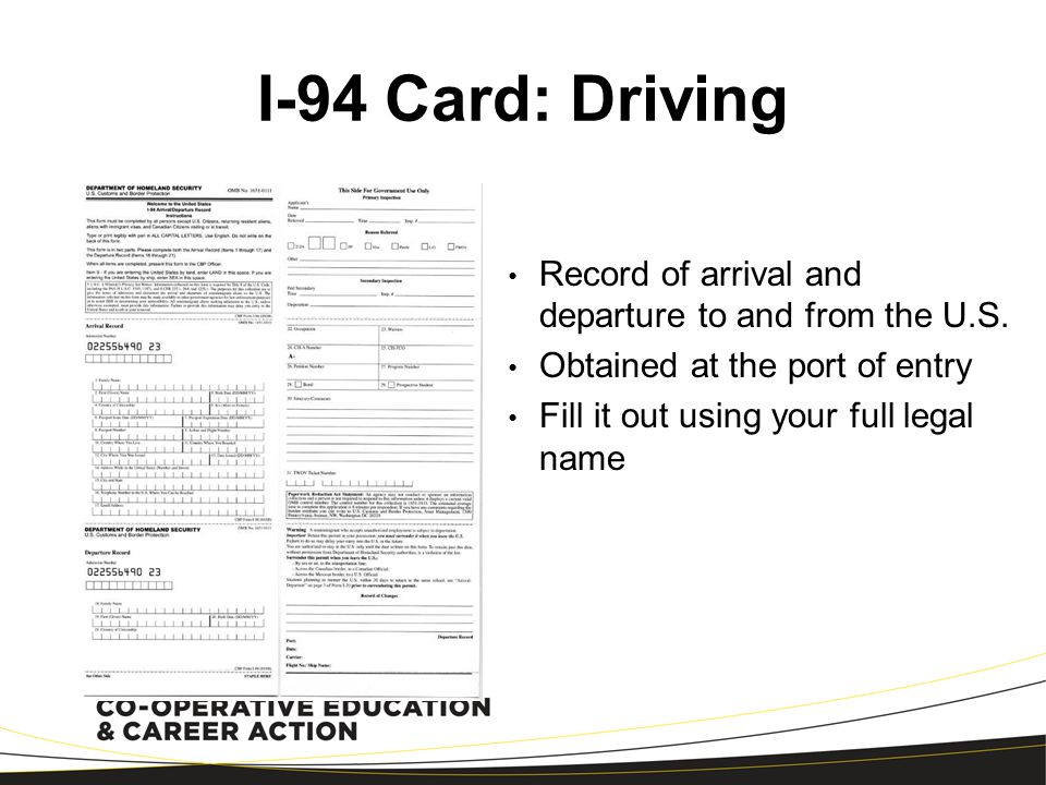 I-94 Card: Driving Record of arrival and departure to and from the U.S. Obtained at the port of entry.