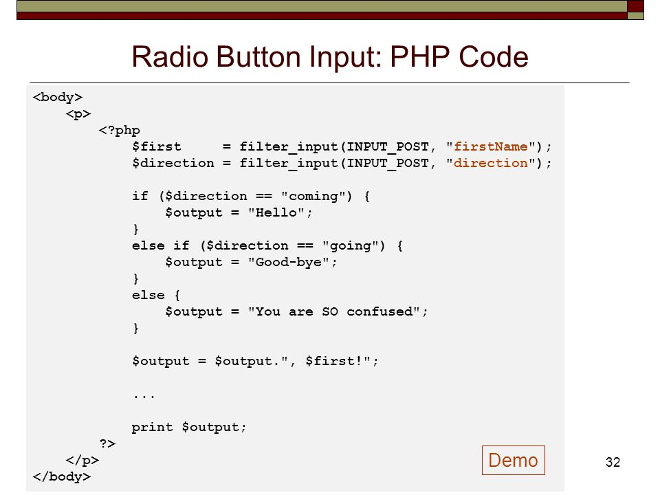 Radio Button Input: PHP Code
