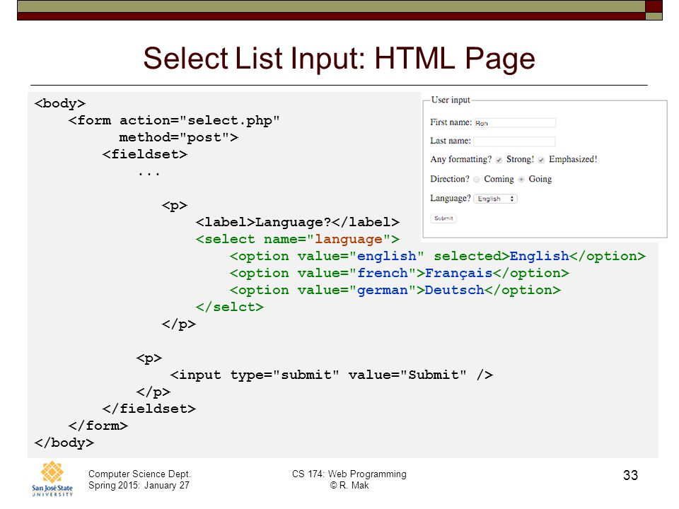 Select List Input: HTML Page