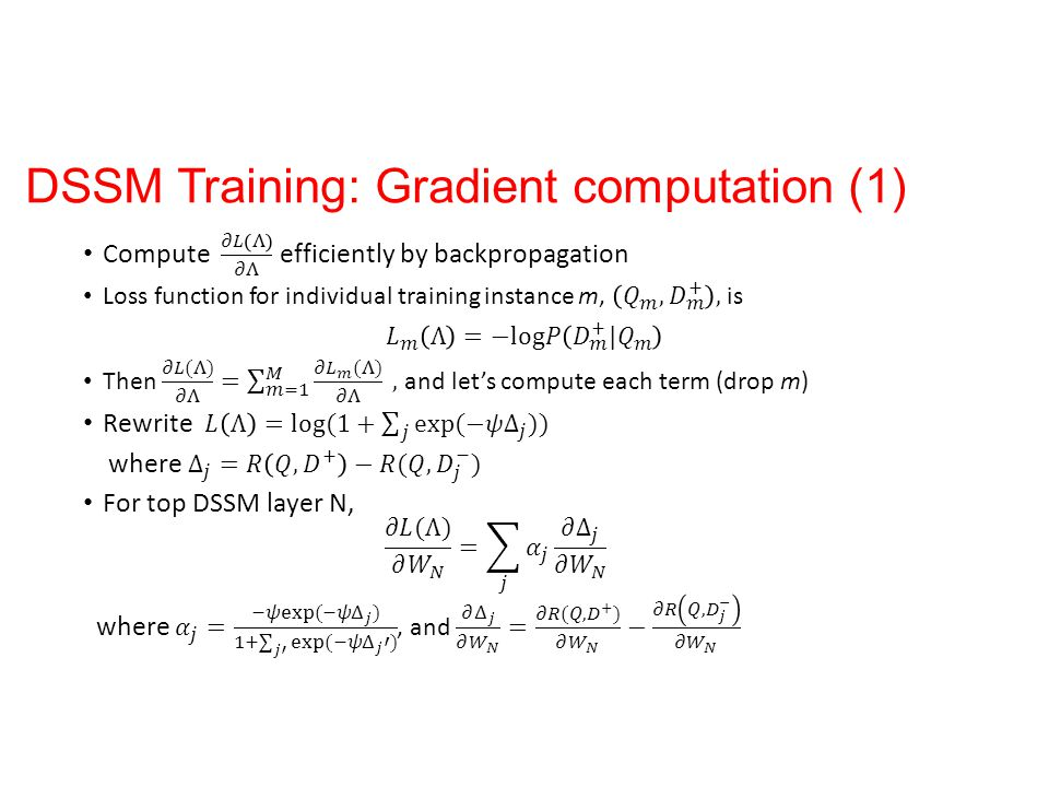 DSSM Training: Gradient computation (1)