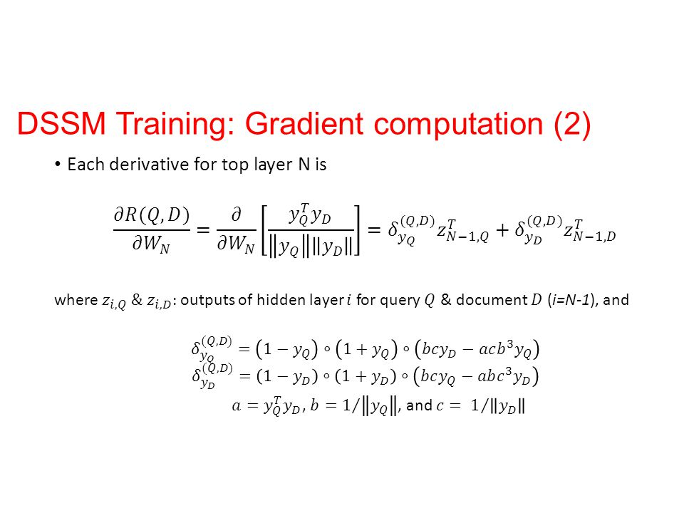 DSSM Training: Gradient computation (2)