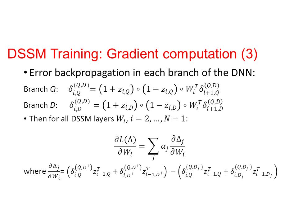 DSSM Training: Gradient computation (3)
