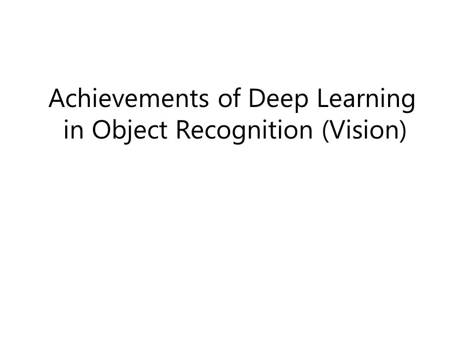 in Object Recognition (Vision)