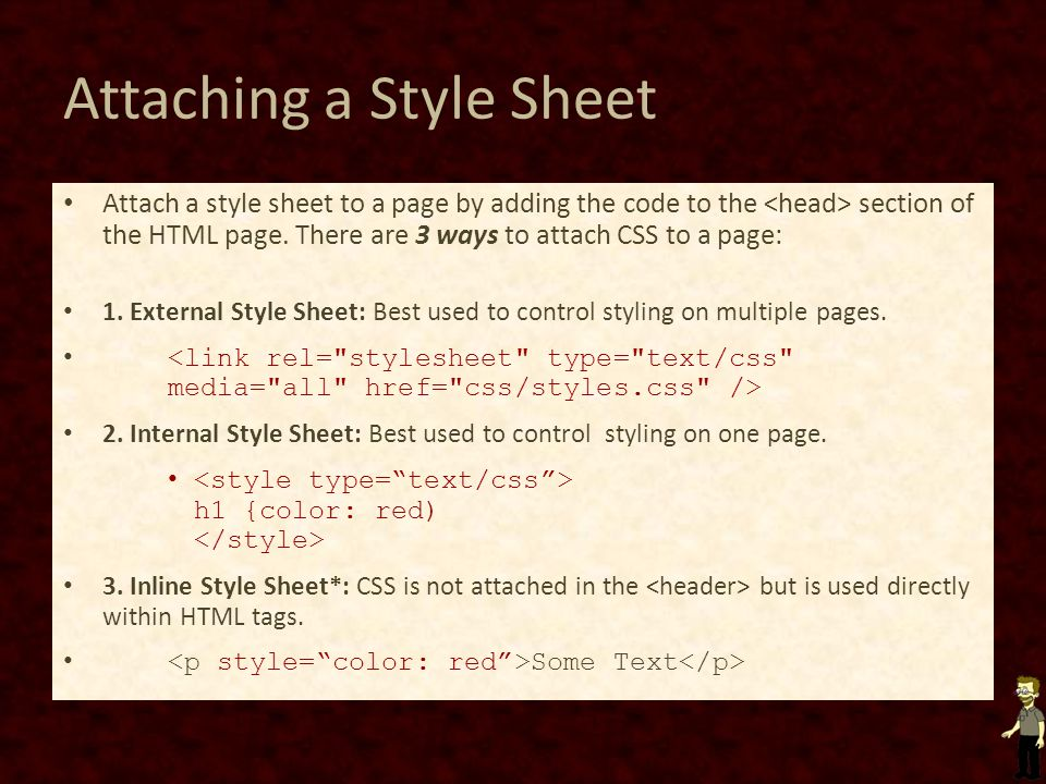 Attaching a Style Sheet