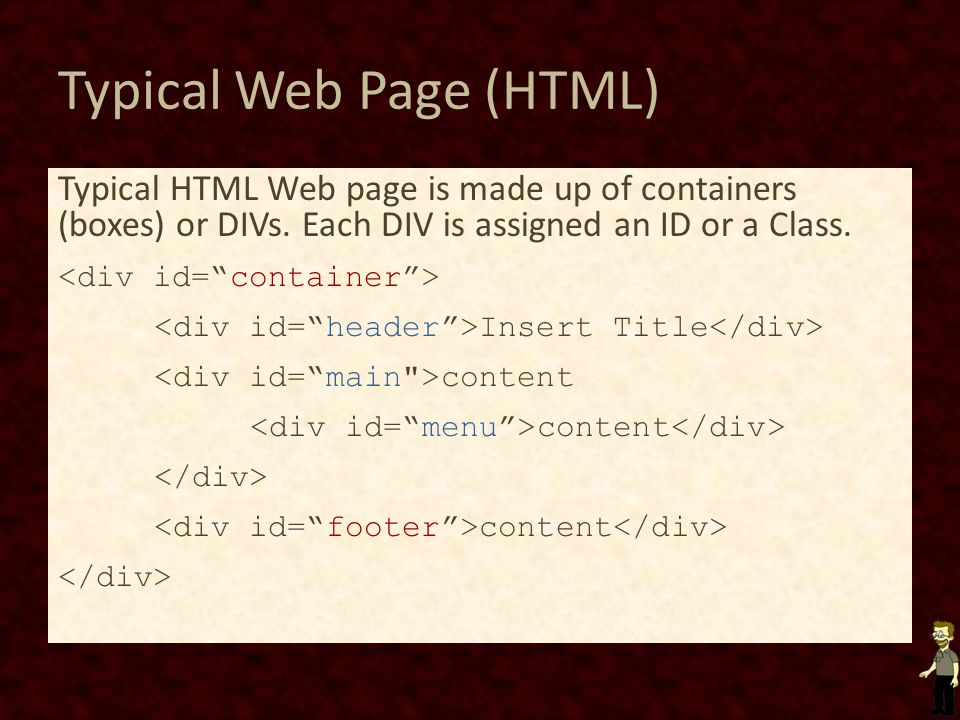 Typical Web Page (HTML)