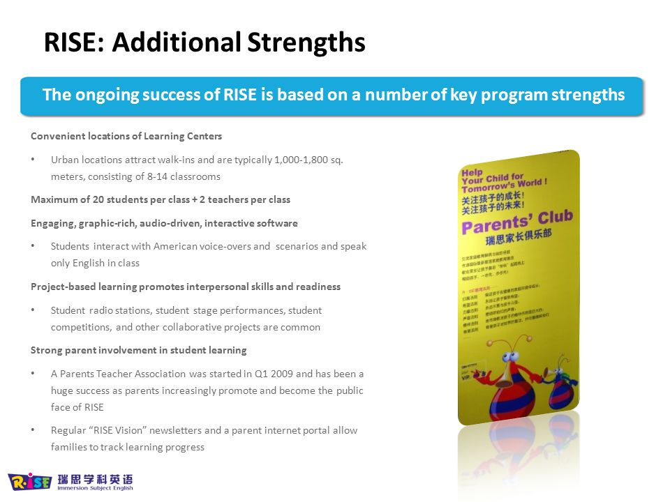 RISE: Additional Strengths
