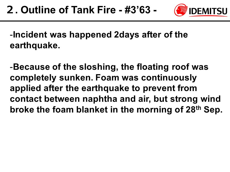 2. Outline of Tank Fire - #3'63 -