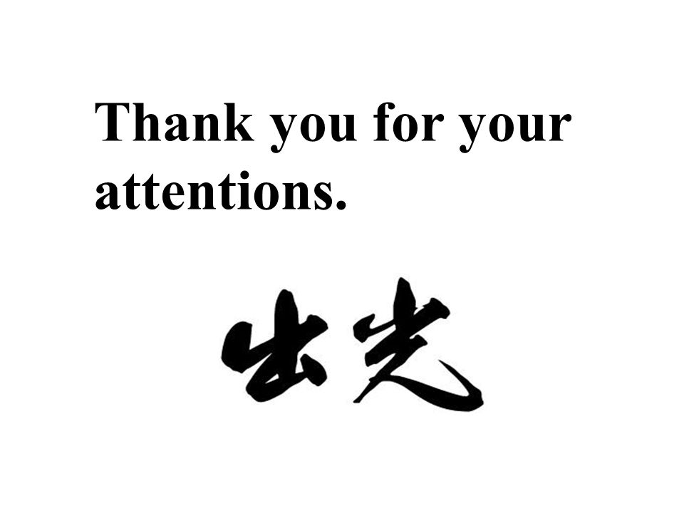 Thank you for your attentions.