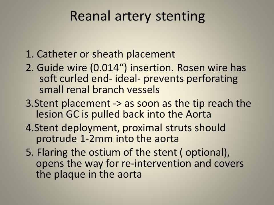 Reanal artery stenting