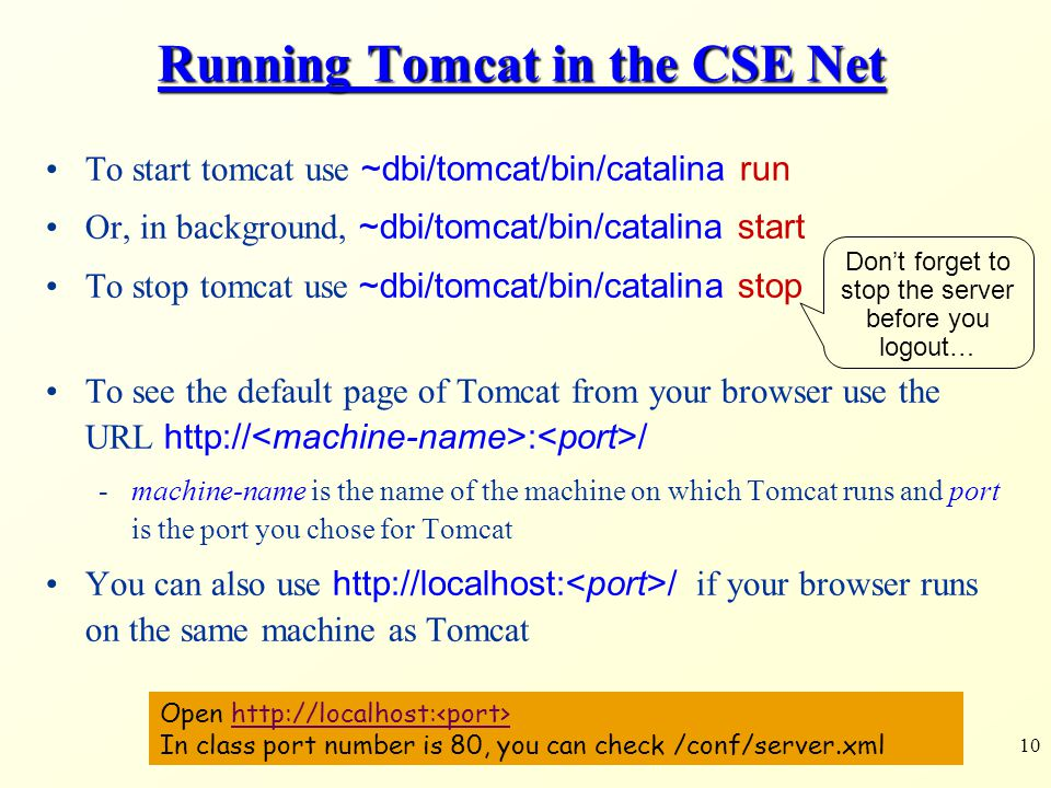 Running Tomcat in the CSE Net