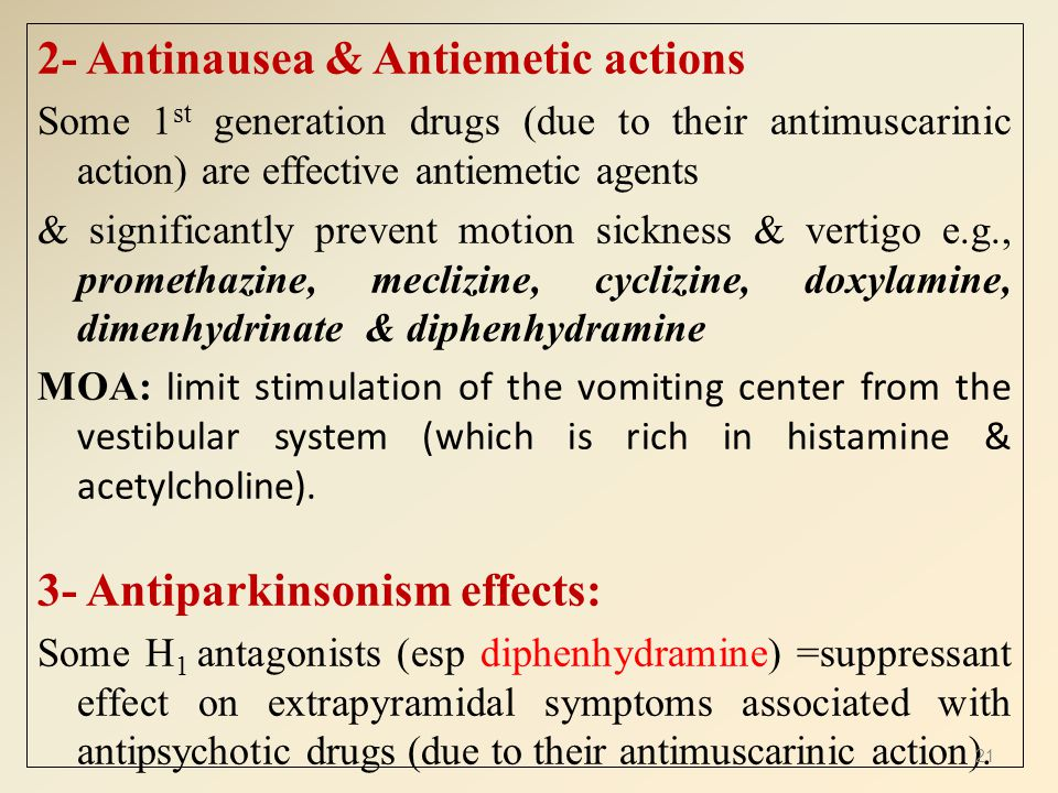 2- Antinausea & Antiemetic actions