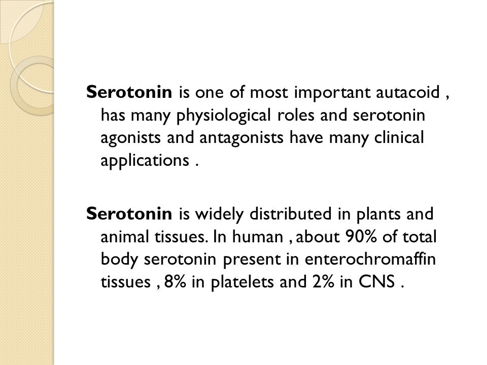 Serotonin is one of most important autacoid , has many physiological roles and serotonin agonists and antagonists have many clinical applications .