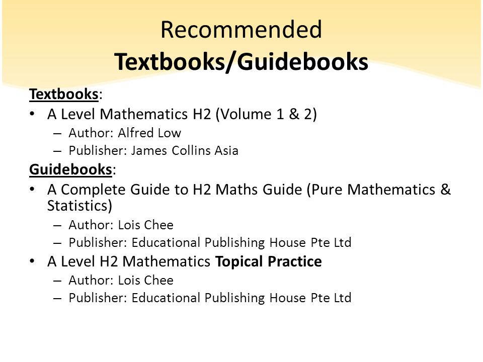 Recommended Textbooks/Guidebooks
