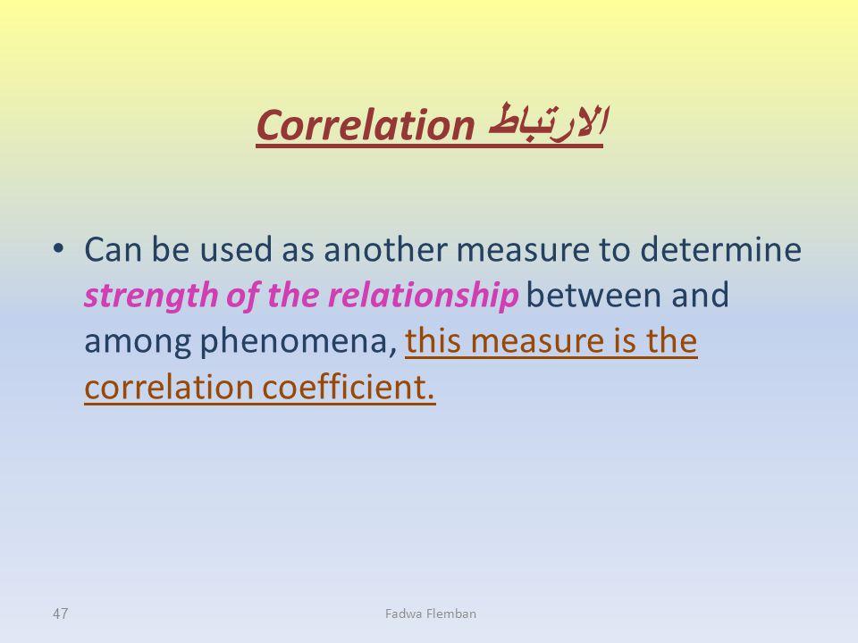 Correlation الارتباط