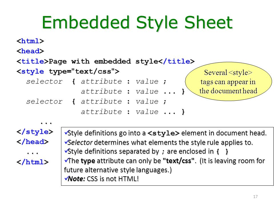 Several <style> tags can appear in the document head