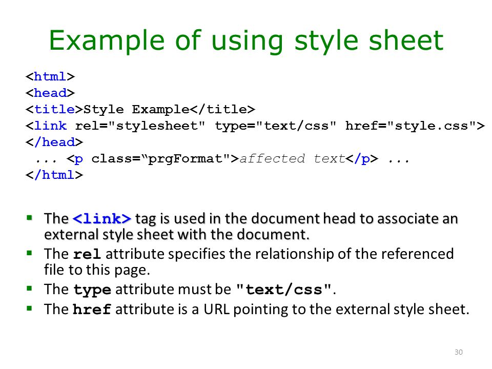 Example of using style sheet