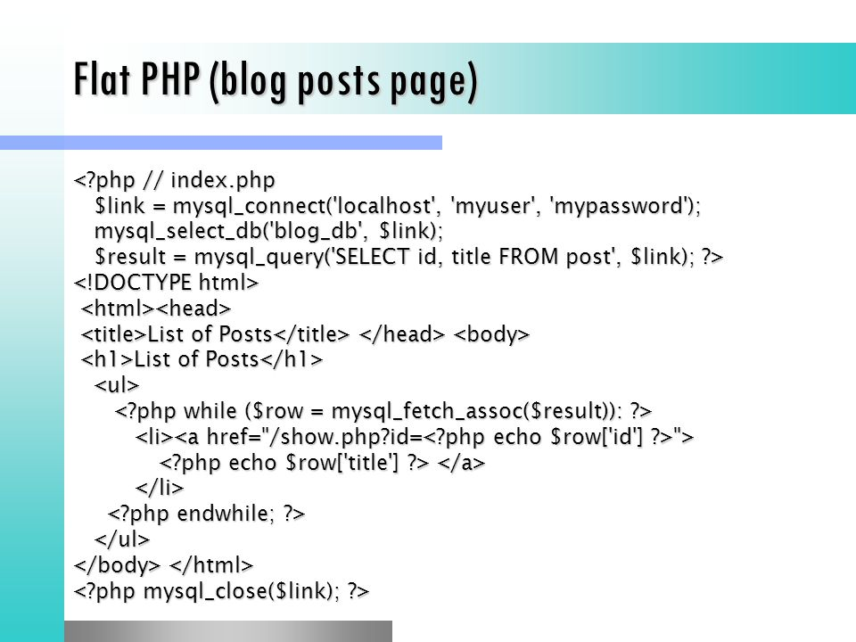 Flat PHP (blog posts page)