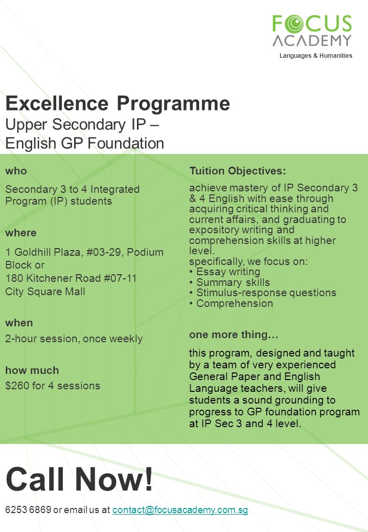 Call Now! Excellence Programme Upper Secondary IP –