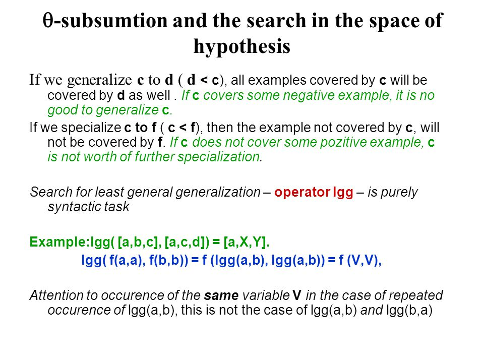 -subsumtion and the search in the space of hypothesis