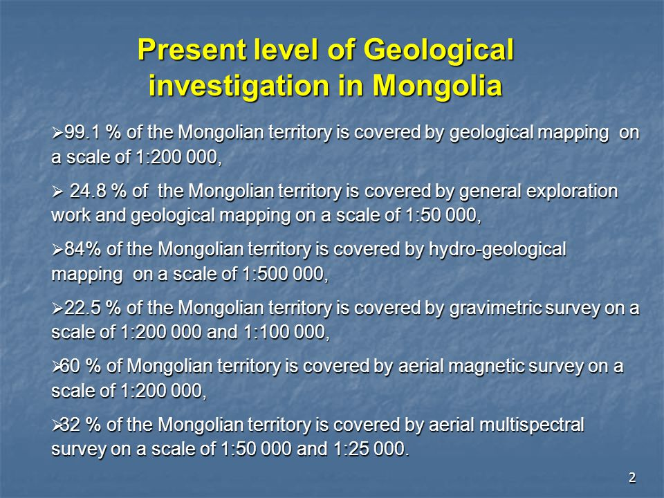 Present level of Geological investigation in Mongolia