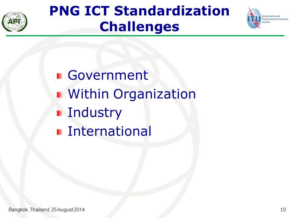 PNG ICT Standardization Challenges