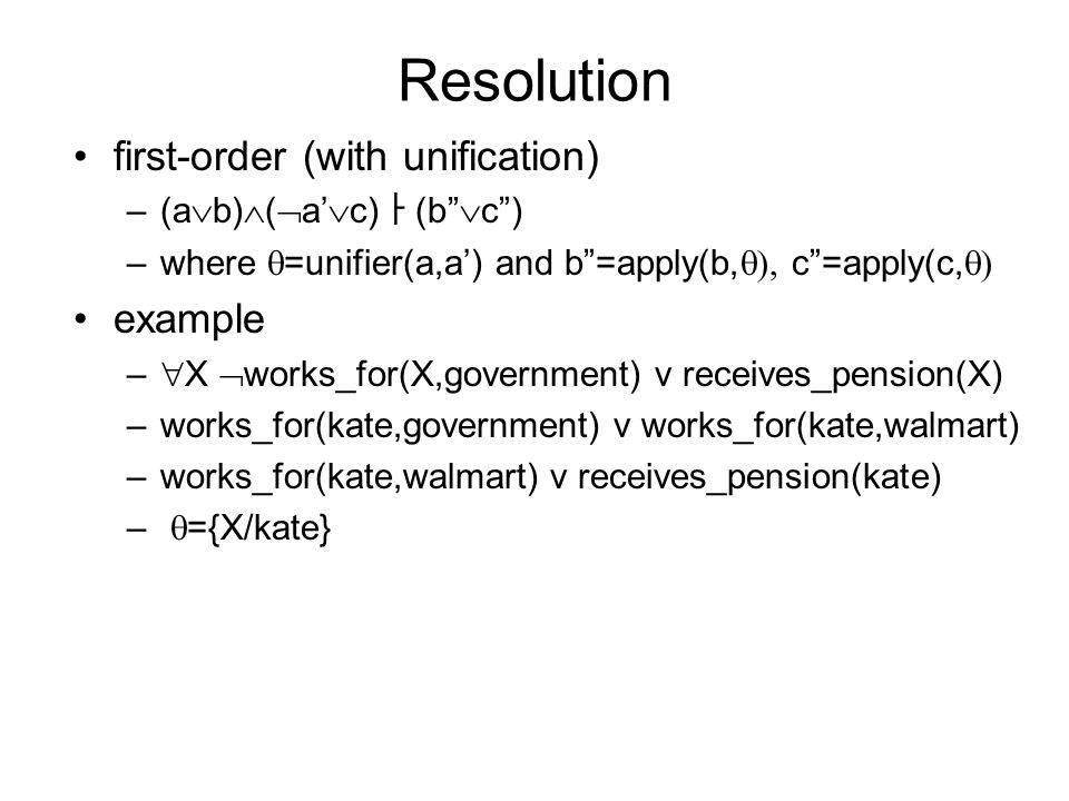 Resolution first-order (with unification) example
