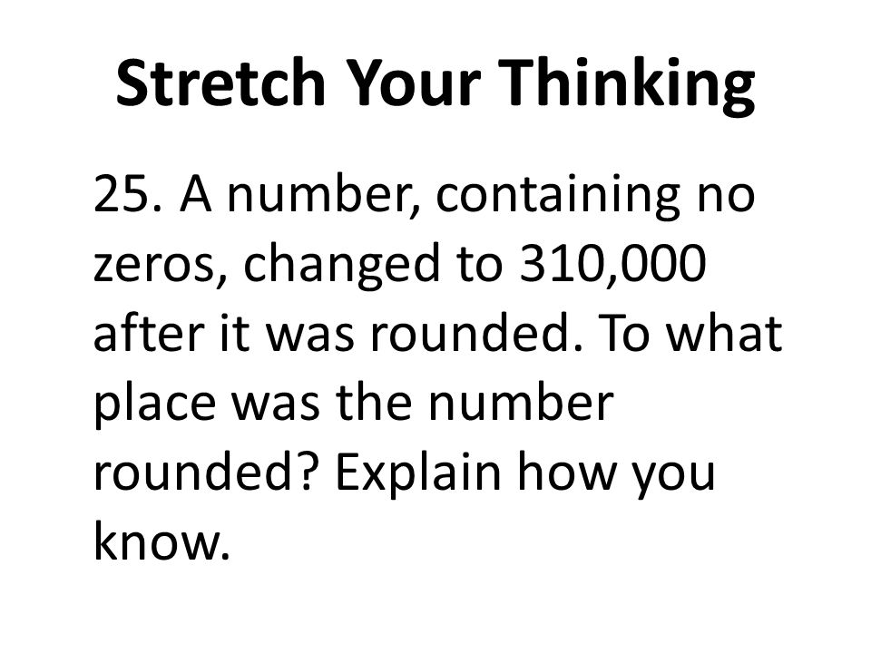 Stretch Your Thinking