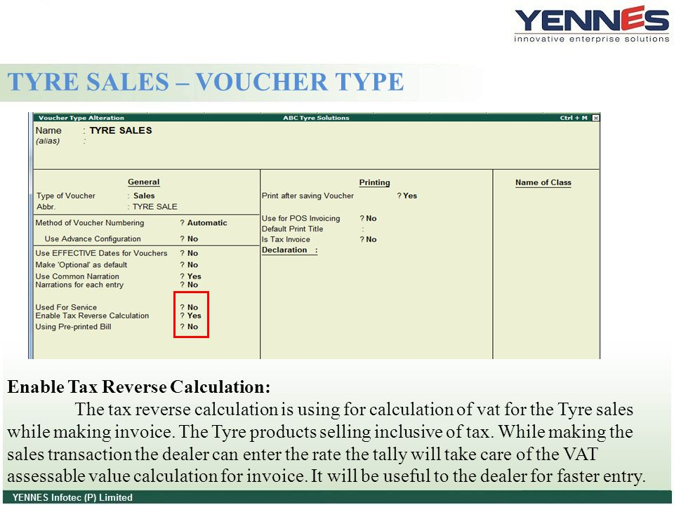 TYRE SALES – VOUCHER TYPE