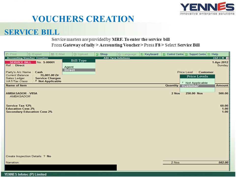 VOUCHERS CREATION SERVICE BILL