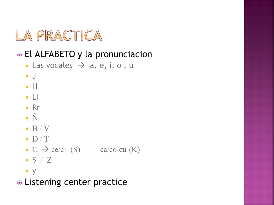 La practica El ALFABETO y la pronunciacion Listening center practice