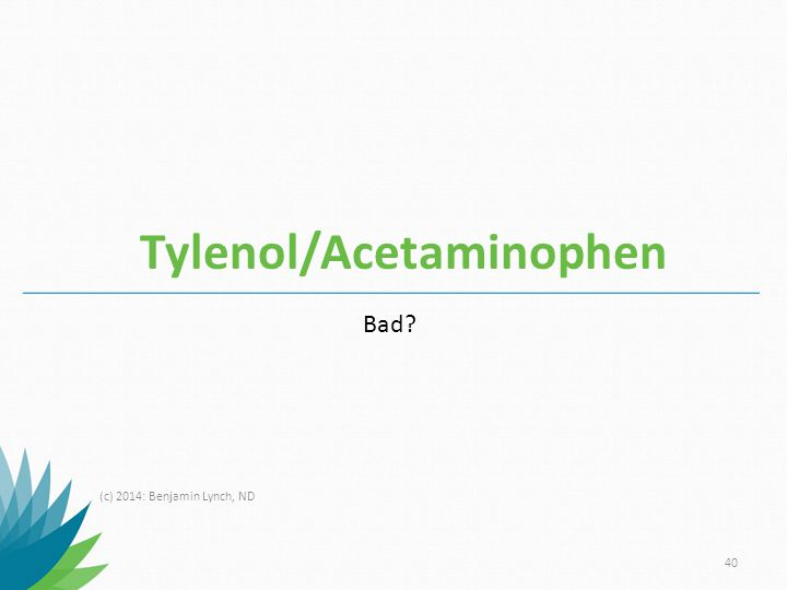 Tylenol/Acetaminophen